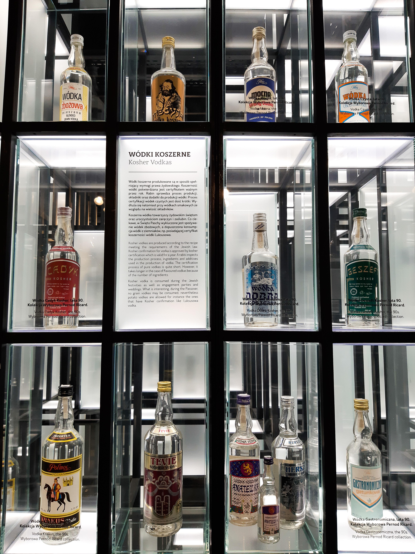 museo-vodka-1